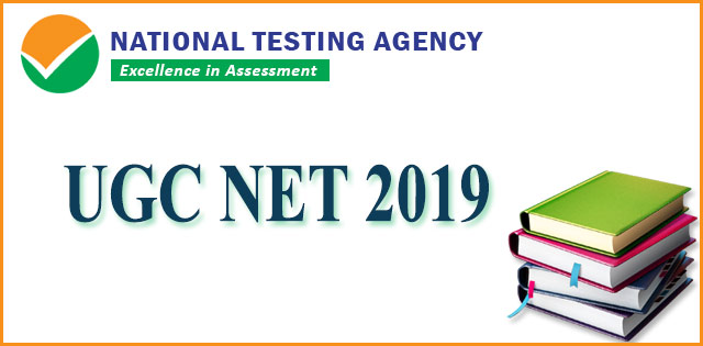 UGC NET 2019: Applications for NTA UGC NET will start from today