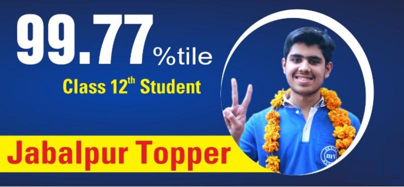 Nishant Sharma || Jabalpur Topper || 99.77%tile